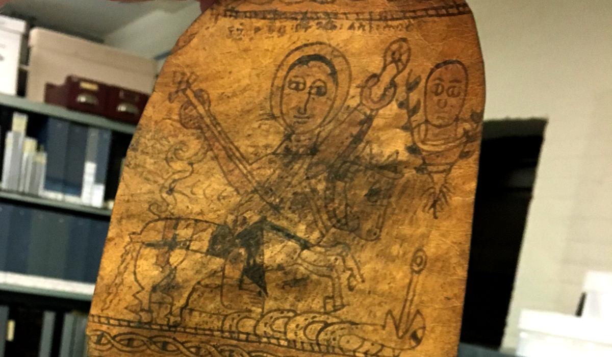Ethiopian Manuscript 1
